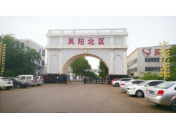 淄博凤阳彩钢板有限公司